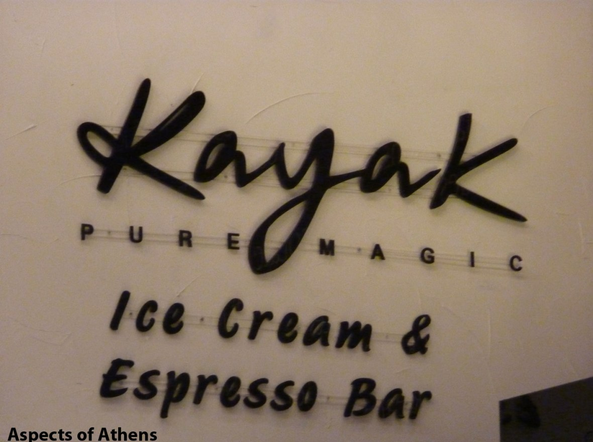 Kayak cafe Glyfada
