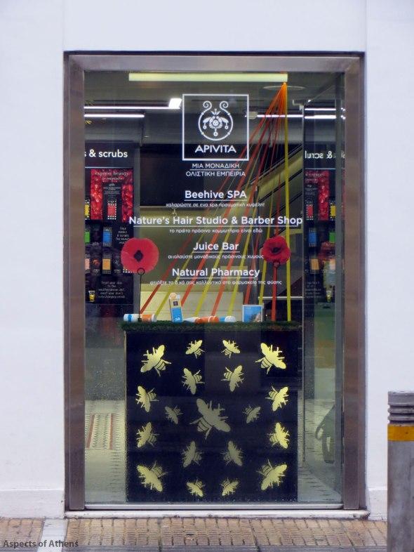 apivita experience store exteriors