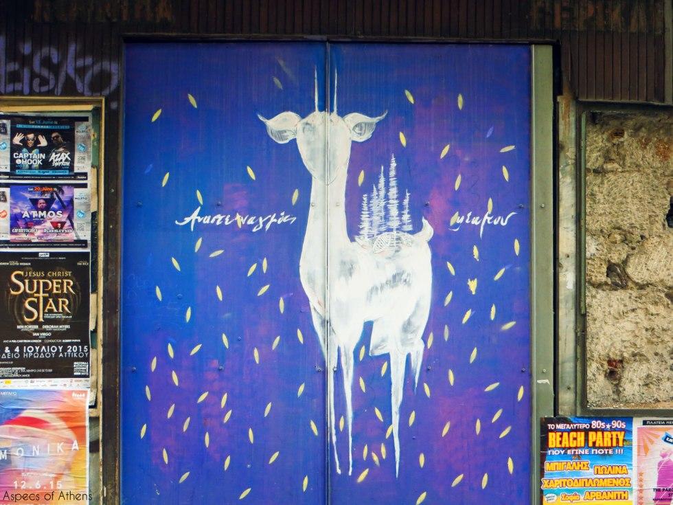 street art by Yiakou in Perikleous street